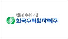 logo_group2_04